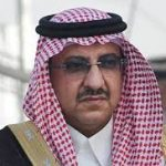 mohammad bin naef