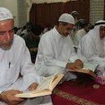 reciting quran