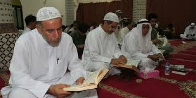 reciting quran