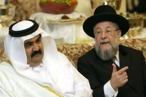Qatar And Zionist Government