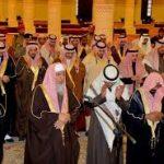 riyadh imams