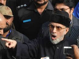 Letter along with complex ToRs based on government's ill ... |Tahir Ul Qadri Daughter