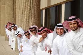 saudi men