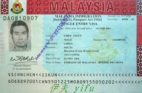 How Pakistanis Can Apply For Malaysia Visa