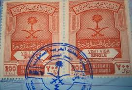 How Pakistanis Get Azad(Independent) Visa of Saudi Arabia