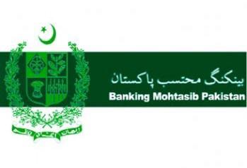 Banking Mohtasib Pakistan Logo
