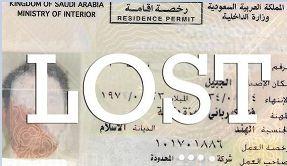 Lost Iqama Pic