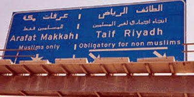 Makkah Traffic Board