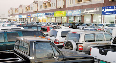 Car Market In Qatar
