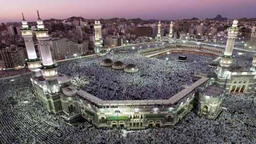 Performing Hajj