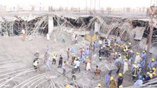 Saudi Building Collapse