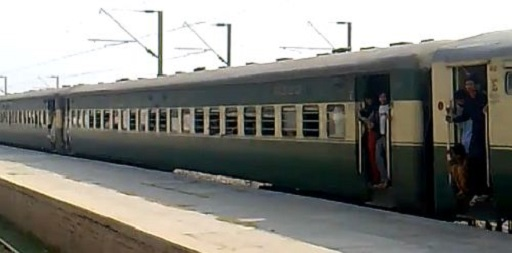 awam express train