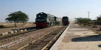 badin-express-train