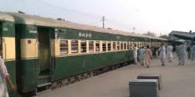 bahaudin zakria express