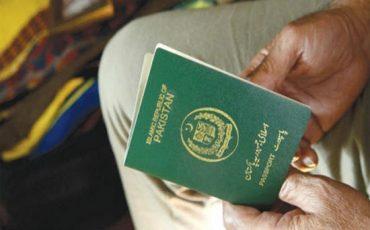 Pakistan passport
