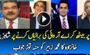 Shahzeb Khanzada - ARY News
