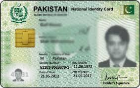 smart card cnic name change