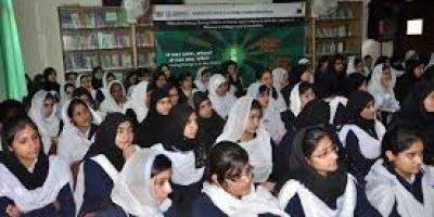 punjab colleges
