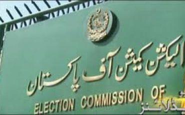 election tribunal