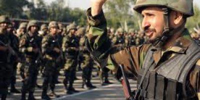 pakistan special forces