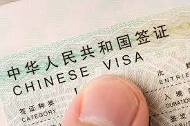 How Pakistanis Can Apply For China Visit Visa
