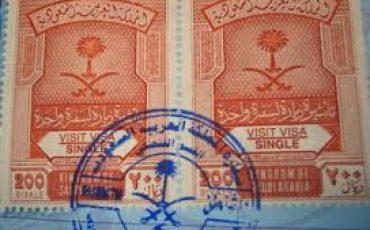 How Pakistanis Get Azad (Independent) Visa of Saudi Arabia