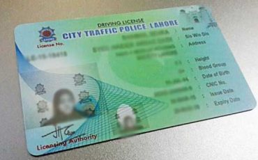 Lahore computerized driving license