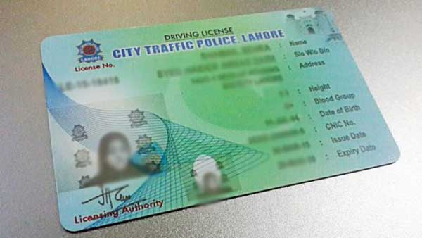 How to Get HTV/LTV Driving License In Pakistan