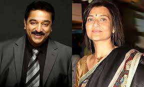 Sarika & Kamal Haasan