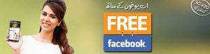 facebook ufone