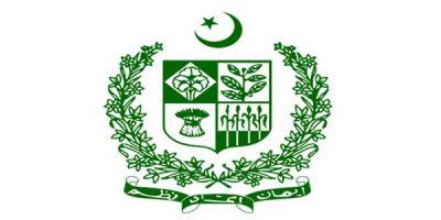 Banking-Mohtasib-logo