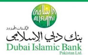 Dubai-Islamic-Bank-Pakistan-logo