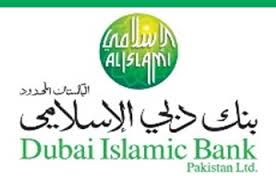 Dubai-Islamic-Bank-Pakistan-logo