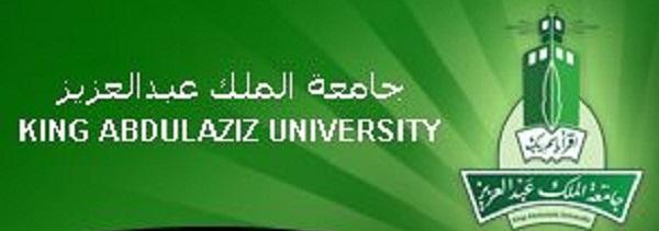 King-Abdulaziz-University-scholarship