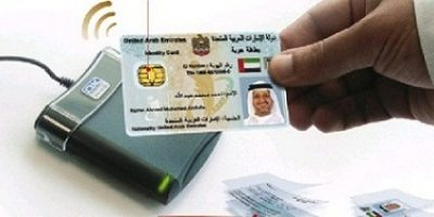 how-to-apply-Emirates ID