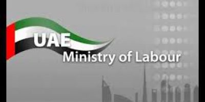 ministry of Labour logo