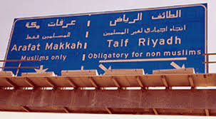 Makkah Traffic Board