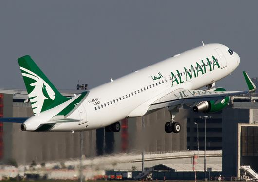 Al Maha Airways