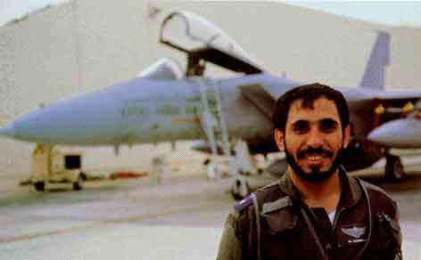 Captain Ayed Al Shamrani