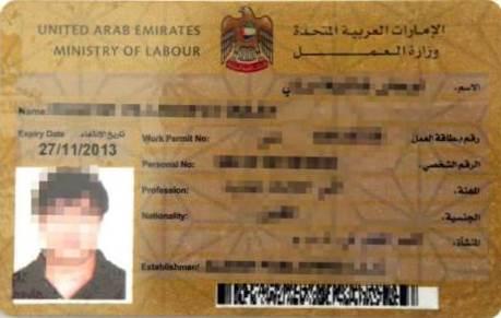 Dubai Labour Card