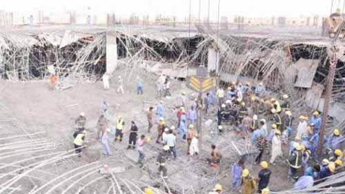 Saudi Building Collapse