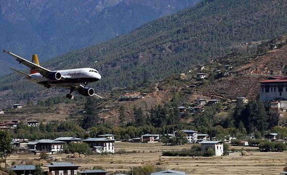 Air Safari Pakistan