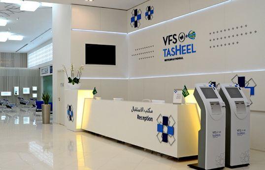 VFS Tasheel