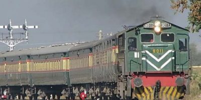 Badar Express Train