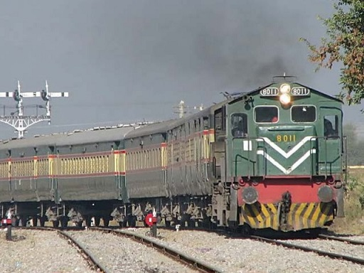 Badar Express Train