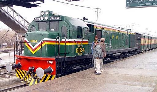 Hazara Express Train