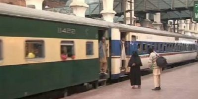 Pakistan Express Train