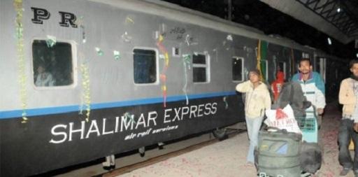 night coach train