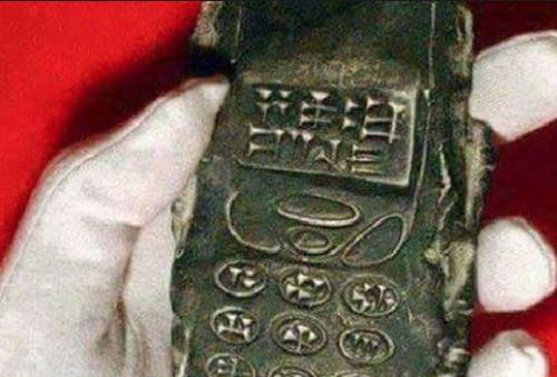 800 Years Old Antique Mobile Phone