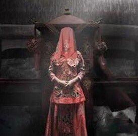 karsaz ghost